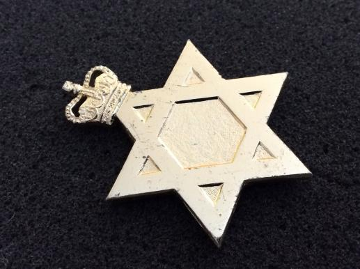 Royal Australian Army Jewish Chaplains Anodised Collar badge