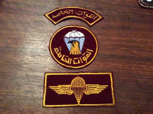 Jordanian Special Forces Insignia
